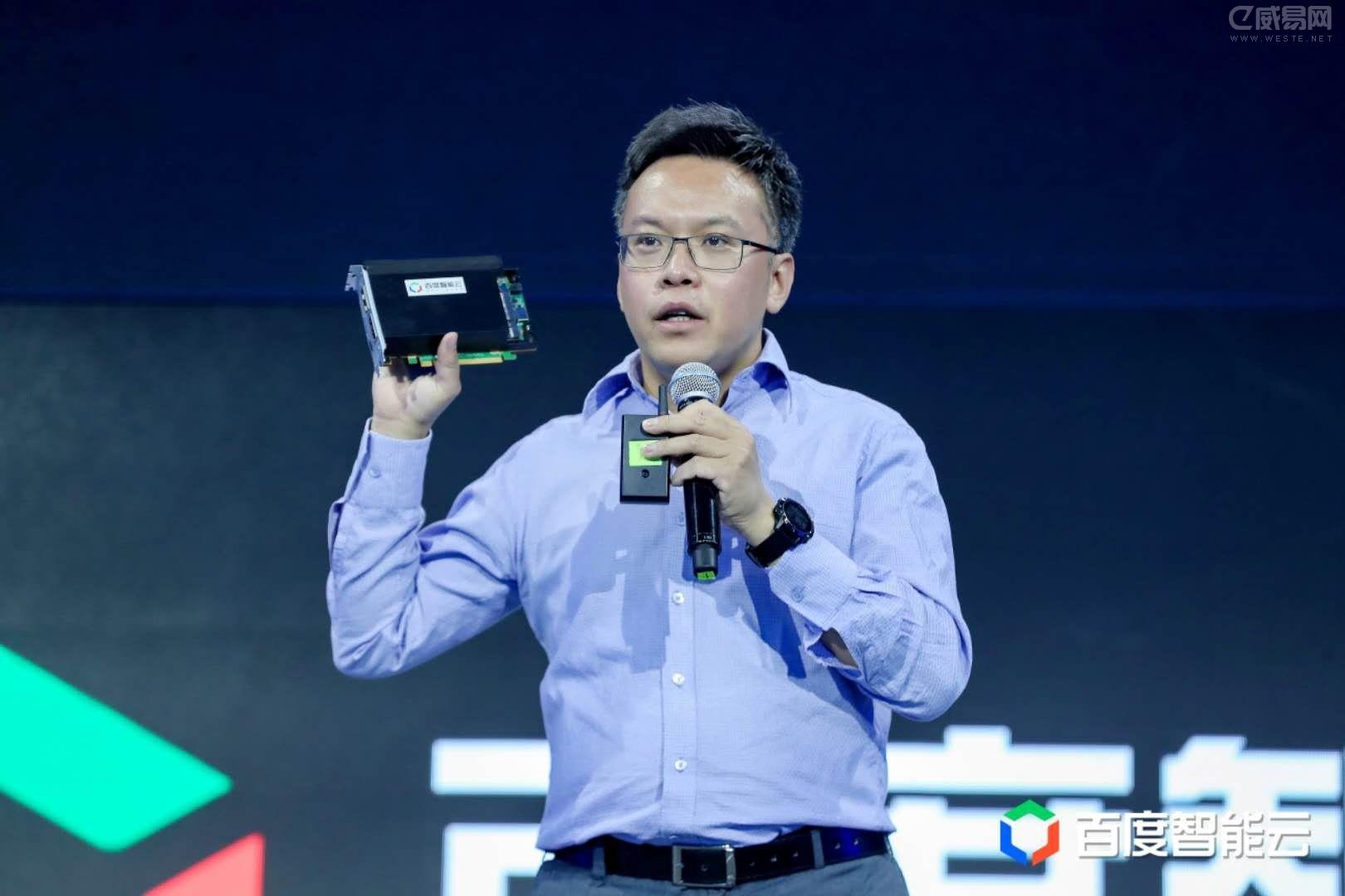 2021百度云智峰会智能计算峰会召开八大新品发布、八大产品升级-奇享网
